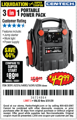 Harbor Freight 3-IN-1 PORTABLE POWER PACK WITH JUMP STARTER coupon