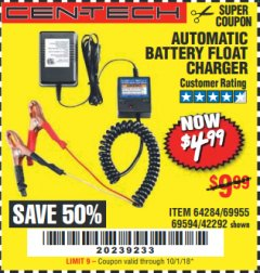 Harbor Freight Coupon AUTOMATIC BATTERY FLOAT CHARGER Lot No. 64284/42292/69594/69955 Expired: 10/1/18 - $4.99
