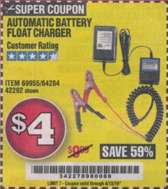 Harbor Freight Coupon AUTOMATIC BATTERY FLOAT CHARGER Lot No. 64284/42292/69594/69955 Expired: 4/13/19 - $4