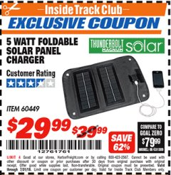Harbor Freight ITC Coupon 5 WATT FOLDABLE SOLAR PANEL CHARGER Lot No. 60449 Expired: 7/22/18 - $29.99