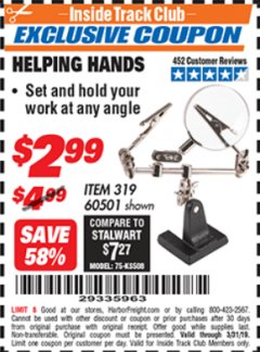 Harbor Freight ITC Coupon HELPING HANDS Lot No. 319/60501 Expired: 3/31/19 - $2.99