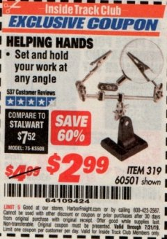 Harbor Freight ITC Coupon HELPING HANDS Lot No. 319/60501 Expired: 7/31/19 - $2.99