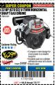 Harbor Freight Coupon PREDATOR 22 HP (670 CC) V-TWIN HORIZONTAL SHAFT GAS ENGINE Lot No. 61614 Expired: 7/31/17 - $629.99