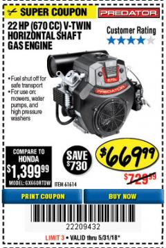 Harbor Freight Coupon PREDATOR 22 HP (670 CC) V-TWIN HORIZONTAL SHAFT GAS ENGINE Lot No. 61614 Expired: 5/31/18 - $669.99