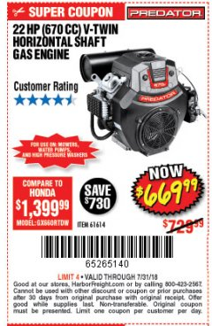 Harbor Freight Coupon PREDATOR 22 HP (670 CC) V-TWIN HORIZONTAL SHAFT GAS ENGINE Lot No. 61614 Expired: 7/31/18 - $669.99