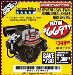 Harbor Freight Coupon PREDATOR 22 HP (670 CC) V-TWIN HORIZONTAL SHAFT GAS ENGINE Lot No. 61614 Expired: 3/14/20 - $669.99