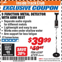 Harbor Freight ITC Coupon 9 FUNCTION METAL DETECTOR WITH ARM REST Lot No. 62307/67378 Valid: 2/1/20 - 2/29/20 - $39.99