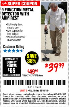 Harbor Freight Coupon 9 FUNCTION METAL DETECTOR WITH ARM REST Lot No. 62307/67378 Expired: 12/31/19 - $39.99