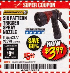 Harbor Freight Coupon TRIGGER SPRAY NOZZLE Lot No. 62177/92398 Expired: 8/31/19 - $3.99