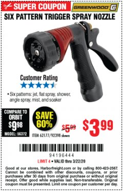 Harbor Freight Coupon TRIGGER SPRAY NOZZLE Lot No. 62177/92398 Expired: 3/22/20 - $3.99