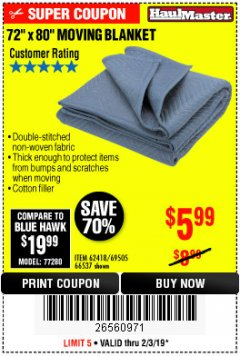 "Harbor Freight Coupon 72"" X 80"" MOVING BLANKET Lot No. 66537/69505/62418 Expired: 2/3/19 - $5.99"