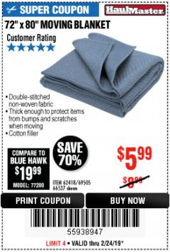 "Harbor Freight Coupon 72"" X 80"" MOVING BLANKET Lot No. 66537/69505/62418 Expired: 2/24/19 - $5.99"