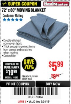 "Harbor Freight Coupon 72"" X 80"" MOVING BLANKET Lot No. 66537/69505/62418 Expired: 3/24/19 - $5.99"