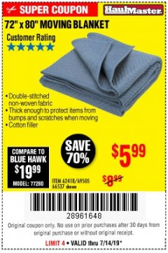 "Harbor Freight Coupon 72"" X 80"" MOVING BLANKET Lot No. 66537/69505/62418 Expired: 7/14/19 - $5.99"