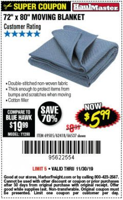 "Harbor Freight Coupon 72"" X 80"" MOVING BLANKET Lot No. 66537/69505/62418 Expired: 11/30/19 - $5.99"