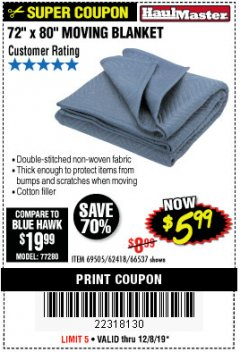 "Harbor Freight Coupon 72"" X 80"" MOVING BLANKET Lot No. 66537/69505/62418 Expired: 12/8/19 - $5.99"