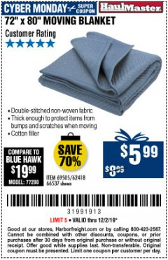 "Harbor Freight Coupon 72"" X 80"" MOVING BLANKET Lot No. 66537/69505/62418 Expired: 12/1/19 - $5.99"