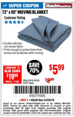 "Harbor Freight Coupon 72"" X 80"" MOVING BLANKET Lot No. 66537/69505/62418 Expired: 12/24/19 - $5.99"