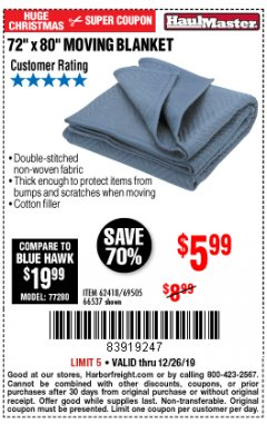 "Harbor Freight Coupon 72"" X 80"" MOVING BLANKET Lot No. 66537/69505/62418 Expired: 12/26/19 - $5.99"