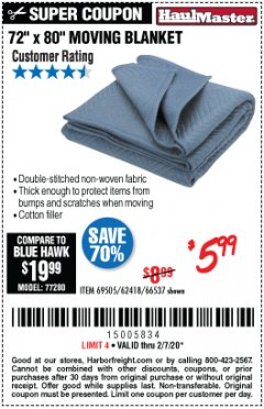 "Harbor Freight Coupon 72"" X 80"" MOVING BLANKET Lot No. 66537/69505/62418 Expired: 2/7/20 - $5.99"