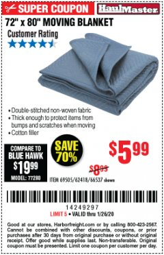 "Harbor Freight Coupon 72"" X 80"" MOVING BLANKET Lot No. 66537/69505/62418 Expired: 1/26/20 - $5.99"