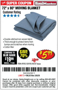 "Harbor Freight Coupon 72"" X 80"" MOVING BLANKET Lot No. 66537/69505/62418 Expired: 2/8/20 - $5.99"