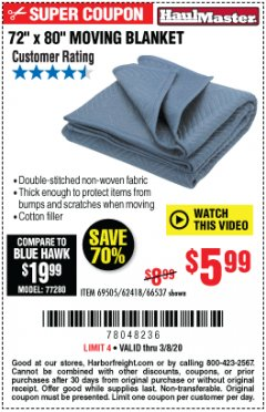 "Harbor Freight Coupon 72"" X 80"" MOVING BLANKET Lot No. 66537/69505/62418 Expired: 3/8/20 - $5.99"