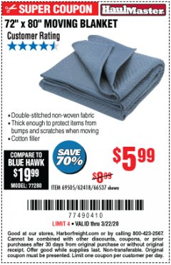 "Harbor Freight Coupon 72"" X 80"" MOVING BLANKET Lot No. 66537/69505/62418 Expired: 3/22/20 - $5.99"