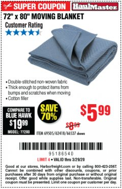 "Harbor Freight Coupon 72"" X 80"" MOVING BLANKET Lot No. 66537/69505/62418 Expired: 3/29/20 - $5.99"