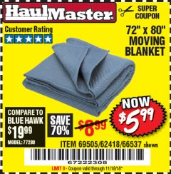 "Harbor Freight Coupon 72"" X 80"" MOVING BLANKET Lot No. 66537/69505/62418 Expired: 11/18/18 - $5.99"