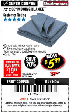 "Harbor Freight Coupon 72"" X 80"" MOVING BLANKET Lot No. 66537/69505/62418 Expired: 10/21/18 - $5.99"