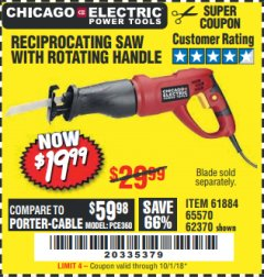 Harbor Freight Coupon RECIPROCATING SAW WITH ROTATING HANDLE Lot No. 65570/61884/62370 Expired: 10/1/18 - $19.99