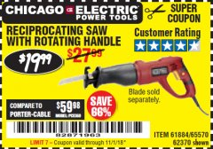 Harbor Freight Coupon RECIPROCATING SAW WITH ROTATING HANDLE Lot No. 65570/61884/62370 Expired: 11/1/18 - $19.99