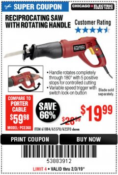 Harbor Freight Coupon RECIPROCATING SAW WITH ROTATING HANDLE Lot No. 65570/61884/62370 Expired: 2/3/19 - $19.99