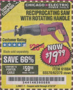 Harbor Freight Coupon RECIPROCATING SAW WITH ROTATING HANDLE Lot No. 65570/61884/62370 Expired: 4/13/19 - $19.99