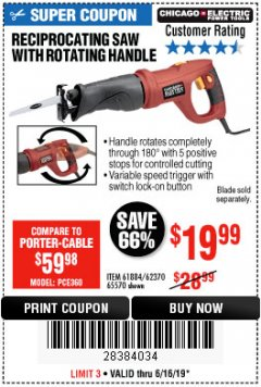 Harbor Freight Coupon RECIPROCATING SAW WITH ROTATING HANDLE Lot No. 65570/61884/62370 Expired: 6/16/19 - $19.99