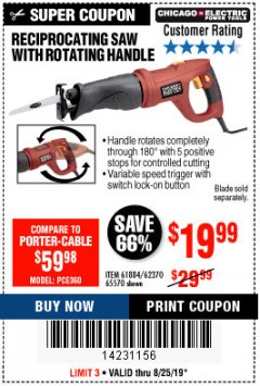Harbor Freight Coupon RECIPROCATING SAW WITH ROTATING HANDLE Lot No. 65570/61884/62370 Expired: 8/25/19 - $19.99