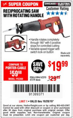 Harbor Freight Coupon RECIPROCATING SAW WITH ROTATING HANDLE Lot No. 65570/61884/62370 Expired: 10/20/19 - $19.99