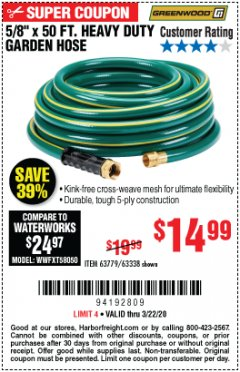 "Harbor Freight Coupon 5/8"" x 50 FT. HEAVY DUTY GARDEN HOSE Lot No. 63779/63338 Expired: 3/22/20 - $14.99"