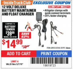 Harbor Freight ITC Coupon 12 VOLT DELUXE BATTERY MAINTAINER AND FLOAT CHARGER Lot No. 61911 Expired: 5/7/19 - $14.99