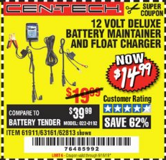 Harbor Freight Coupon 12 VOLT DELUXE BATTERY MAINTAINER AND FLOAT CHARGER Lot No. 61911 Expired: 6/16/19 - $14.99