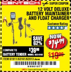 Harbor Freight Coupon 12 VOLT DELUXE BATTERY MAINTAINER AND FLOAT CHARGER Lot No. 61911 Expired: 11/22/19 - $14.99
