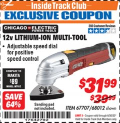 Harbor Freight ITC Coupon 12 VOLT LITHIUM-ION VARIABLE SPEED MULTIFUNCTION POWER TOOL Lot No. 67707/68012 Dates Valid: 12/31/69 - 6/30/20 - $31.99