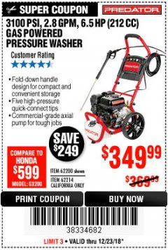 Harbor Freight Coupon 3100 PSI, 2.8 GPM 6.5 HP (212 CC) GAS POWERED PRESSURE WASHERS WITH 25 FT. HOSE Lot No. 62200/62214 Expired: 12/23/18 - $349.99