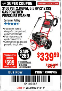 Harbor Freight Coupon 3100 PSI, 2.8 GPM 6.5 HP (212 CC) GAS POWERED PRESSURE WASHERS WITH 25 FT. HOSE Lot No. 62200/62214 Expired: 8/18/19 - $339.99