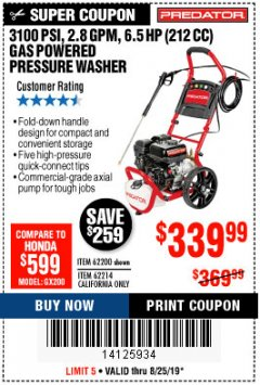 Harbor Freight Coupon 3100 PSI, 2.8 GPM 6.5 HP (212 CC) GAS POWERED PRESSURE WASHERS WITH 25 FT. HOSE Lot No. 62200/62214 Expired: 8/25/19 - $339.99