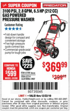 Harbor Freight Coupon 3100 PSI, 2.8 GPM 6.5 HP (212 CC) GAS POWERED PRESSURE WASHERS WITH 25 FT. HOSE Lot No. 62200/62214 Expired: 12/22/19 - $369.99