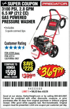 Harbor Freight Coupon 3100 PSI, 2.8 GPM 6.5 HP (212 CC) GAS POWERED PRESSURE WASHERS WITH 25 FT. HOSE Lot No. 62200/62214 Expired: 4/5/20 - $369.99