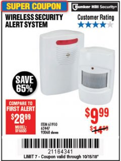 Harbor Freight Coupon WIRELESS SECURITY ALERT SYSTEM Lot No. 61910 / 62447 / 90368 Expired: 10/15/18 - $9.99