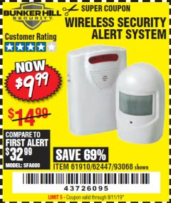 Harbor Freight Coupon WIRELESS SECURITY ALERT SYSTEM Lot No. 61910 / 62447 / 90368 Expired: 8/11/19 - $9.99